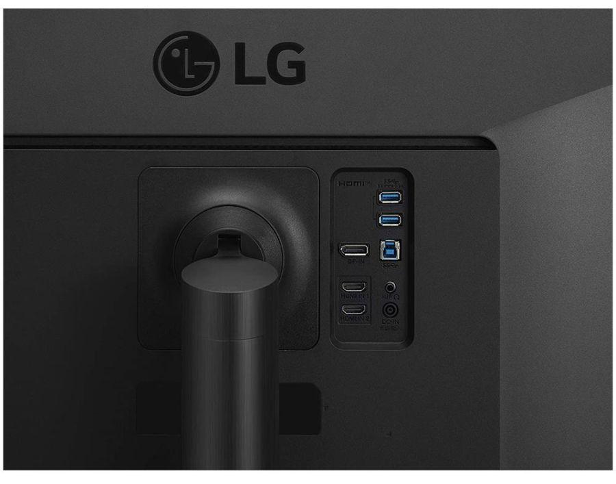 Recensione LG UltraWide 34WN750