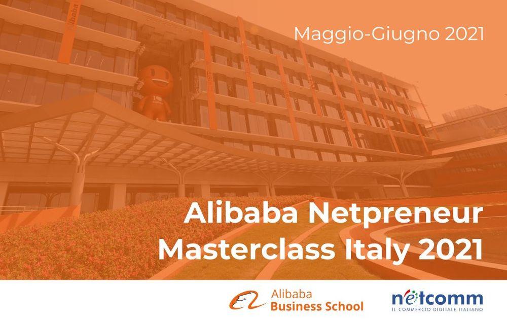 A scuola di trasformazione digitale con Alibaba Netpreneur Masterclass Italy thumbnail