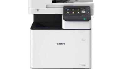 Stampante multifunzione Canon imageRUNNER C1530