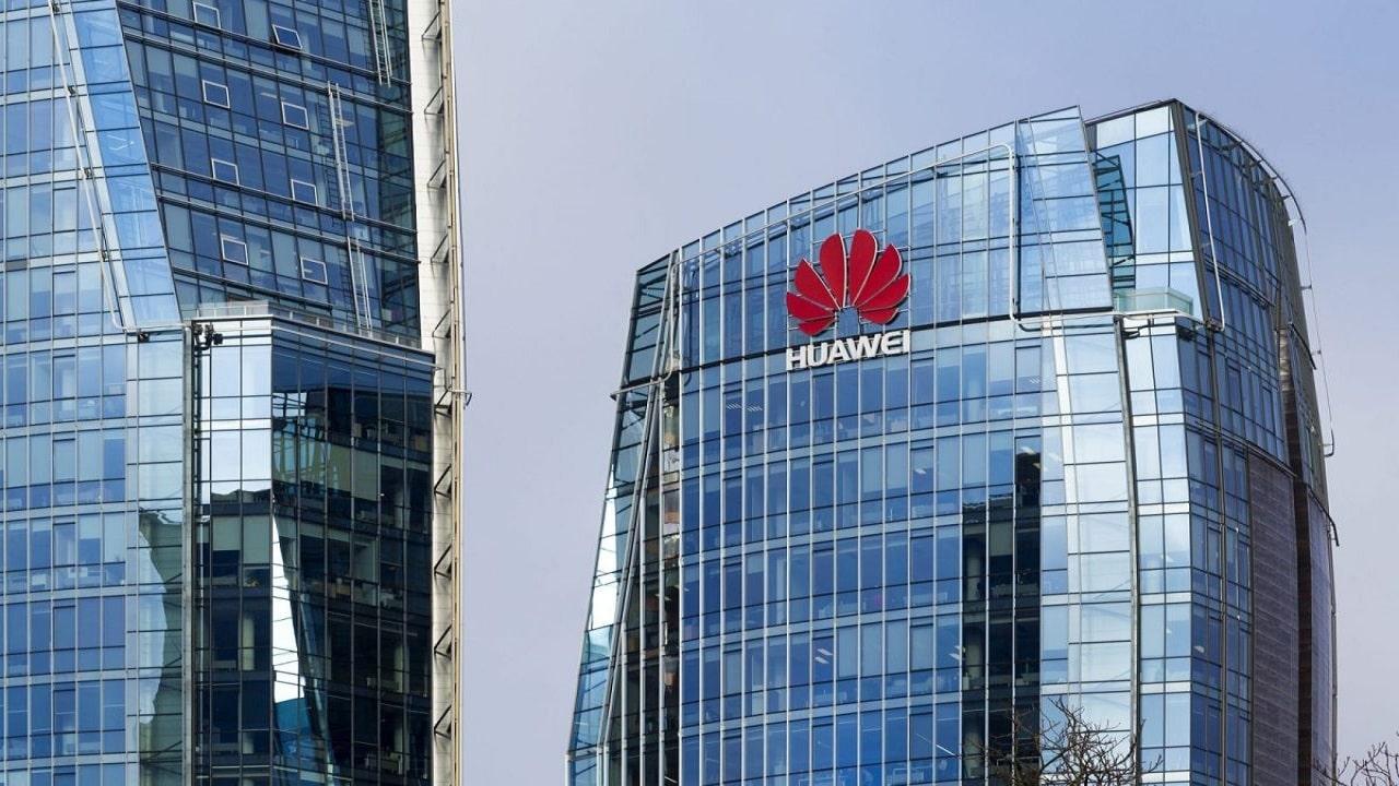 Huawei annuncia l'arrivo di HMS Core 6.0 thumbnail