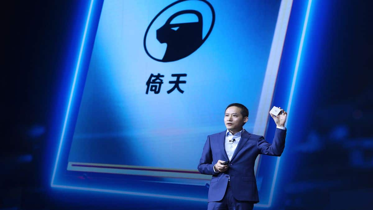 Alibaba Cloud ha realizzato una CPU per i server destinati ai suoi data center thumbnail